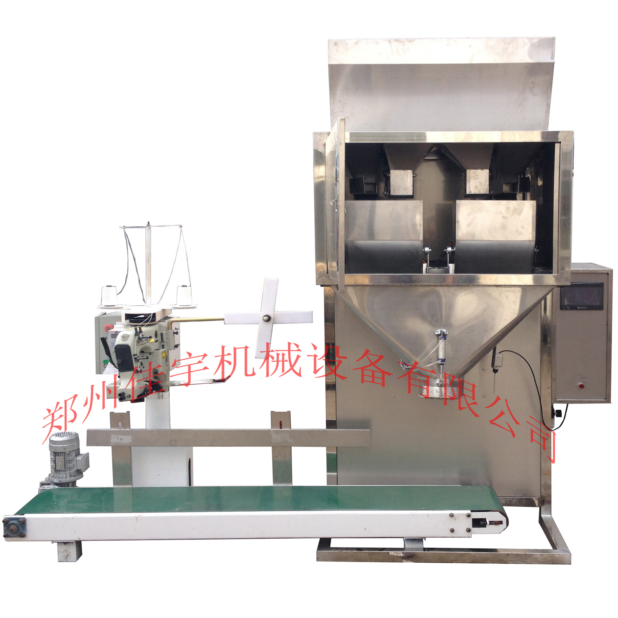china semi-automatic granular chemicals carbonated seeds green peas filling machine