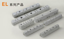 High Quality EL Series Bus Bar Insulator/Low Voltage Busbar Support Insulators