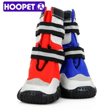 Pet Accessories Winter Warm PU Waterproof Dog Boots Wholesale