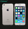 Crystal clear 0.3mm ultra thin tpu case for Iphone 6