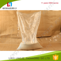 china supplier new polypropylene packaging bag,plastic packing pp woven sack, rice packing bag for 10kg