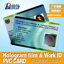 company employee/Staff / ID working Card with custom photos hologram Pvc Card