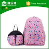2017 Travel Backpack Diaper Bag Changing bag colorful