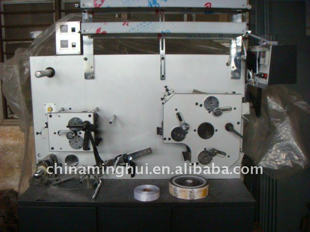 MHR-31S High-speed Flexographic Printing Machine For Tapes/flexo printing machine
