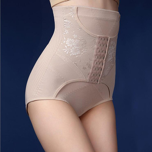 3b53727b2ad50 Hot sell fashion design ladies slim shape underwear body shaping pants