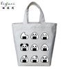 Shopping Bag, Tote Bag Style And Canvas Material Tote Handbag