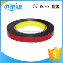 Free samples 1mm 0.5mm eva foam tape /pe foam tape Double Sided Strong Adhesive