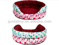 Funny round shape plush pet dog sofa bed for sale