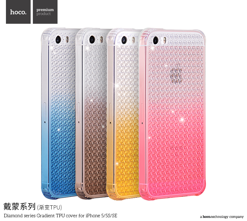 HOCO Diamond Series Gradient TPU Cover For Iphone5/5S/SE Shiny Check with Dust Plug case for iphone5/5s/se