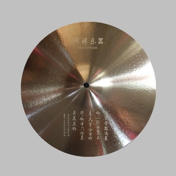 High grade handmade cymbal customized cymbals for text