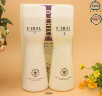 High Quality Professional Grape Pip Hot Perming Lotion& Hair Straightening Cream (1000ML) OEM/ODM