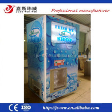 180-800kg square cube ice vending machine with bagging system for sale bag ice and bulk ice
