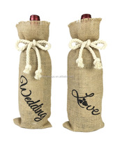 Vintage Wedding Gifts Drawstring Burlap Wine Bottle Gift Bag
