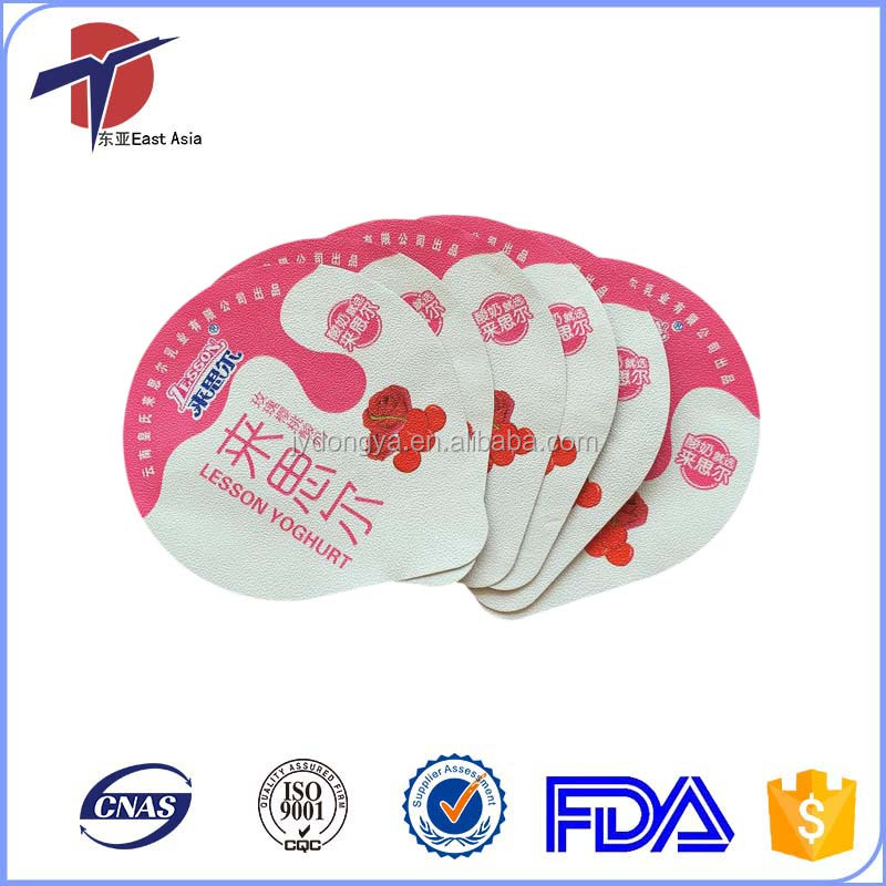 Dairy Packaging And Printing Materials Foil Lids