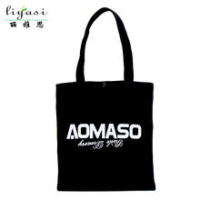 New Style Recycle Organic Cotton Tote Shopping Bag