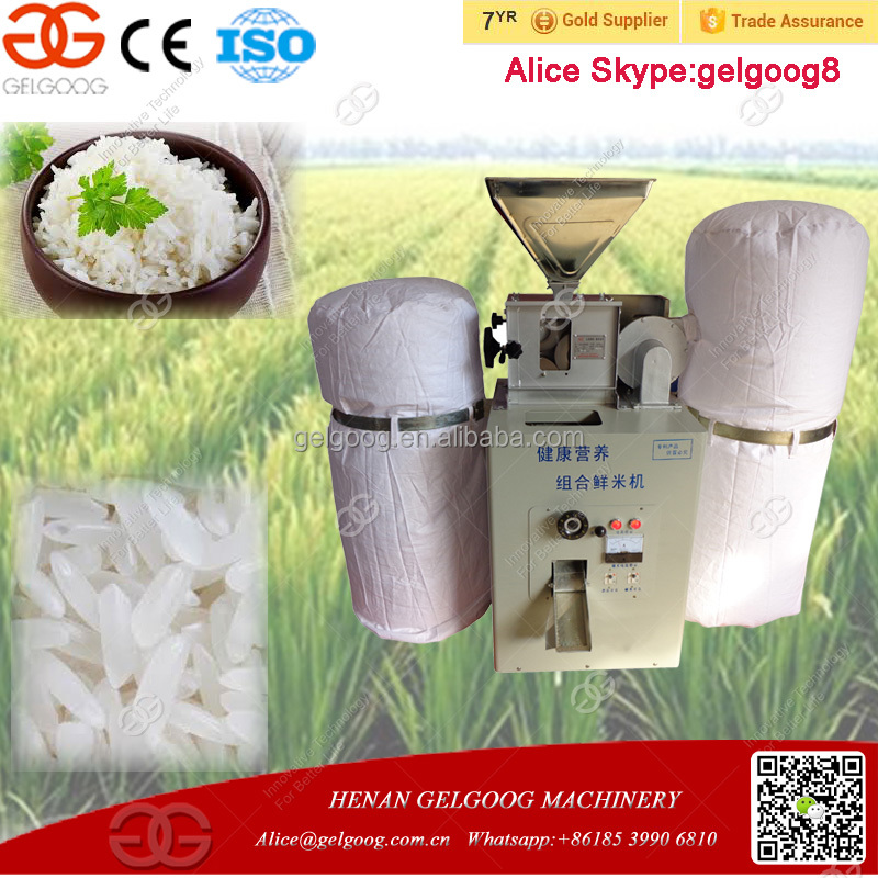 Gelgoog Brand Rice Hulling Rice Destone Machine Rice Polishing Machine Price