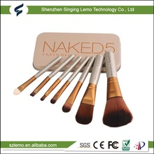 Cheap naked 5 cosmetics makeup brushes set with free shipping