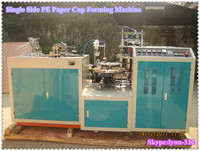 2014 best selling China recycle paper cup making machine prices,victory machines,paper cup making machine in india