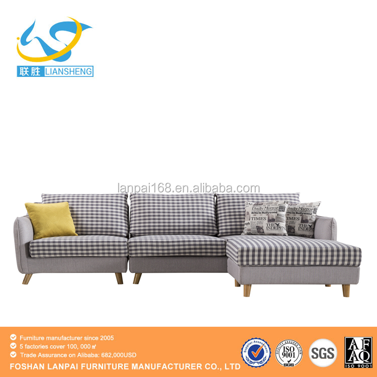 2017 Latest fabric furniture living room sofa