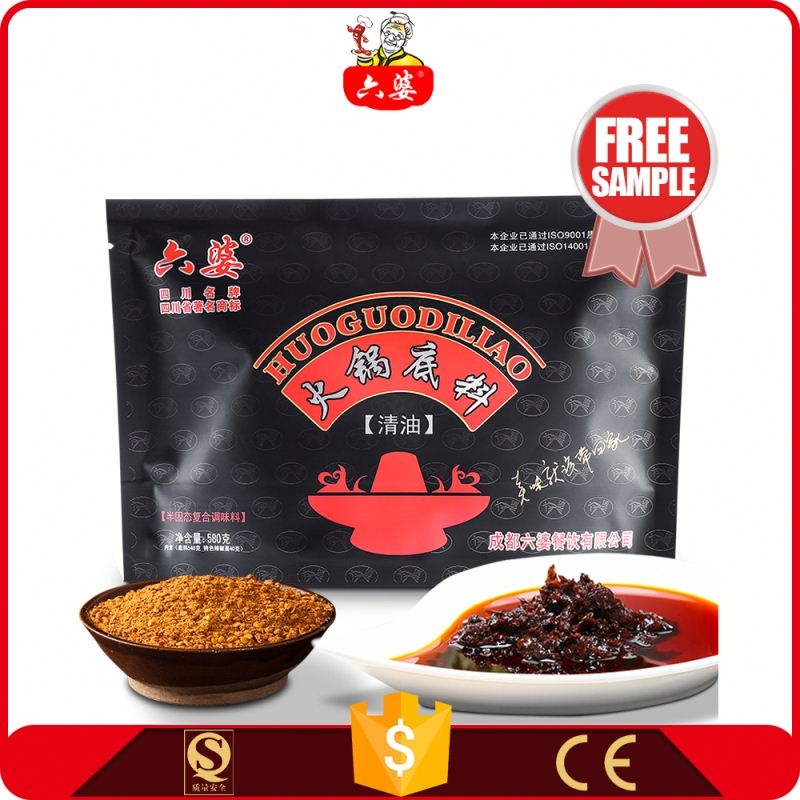 chilli paste distributors flavor mixed seasoning powder