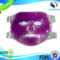 Gel Cooling Facial Mask For Medical