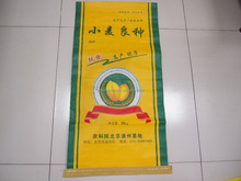 the pp woven bag in Agriculture