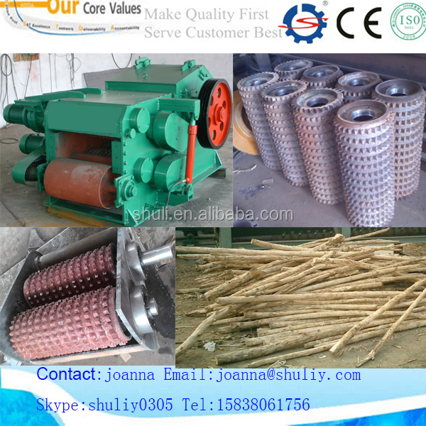 Hot selling top quality wood chips making machine/Wood Chips Log Making Machine 0086-15838061756