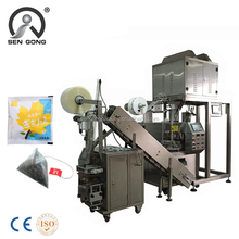 C21DX automatic packaging machine for ultrasonic sealing and packing triangle nylon mesh tea bag with outer envelope