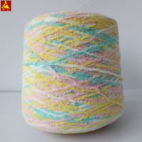 From china woolen mill space dyed chenille yarn