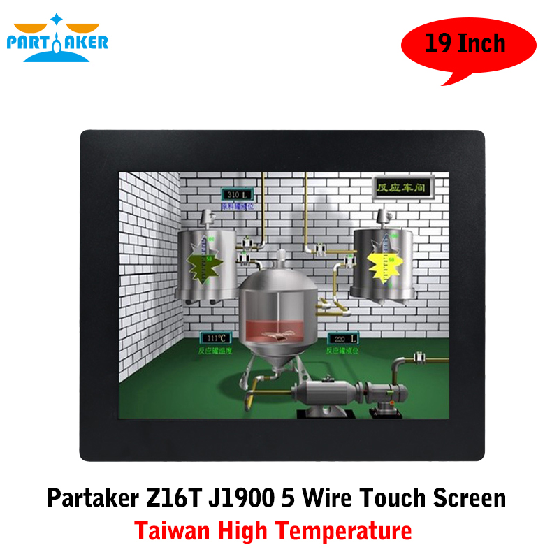 2MM 19 Inch Intel J1900 Quad Core All In One Touchscreen PC 4G RAM 32G SSD