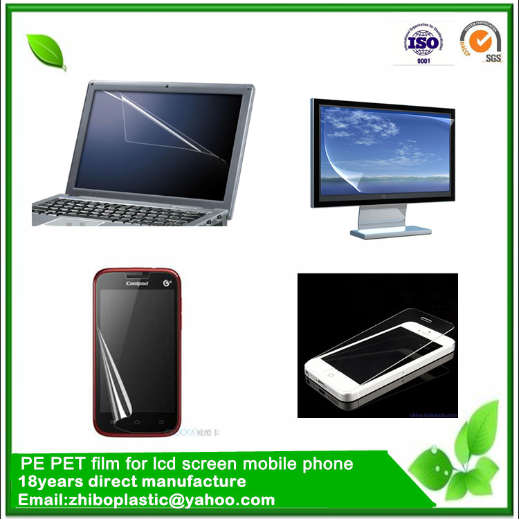pet protective film high porosity for lcd screen touch screenZBT001