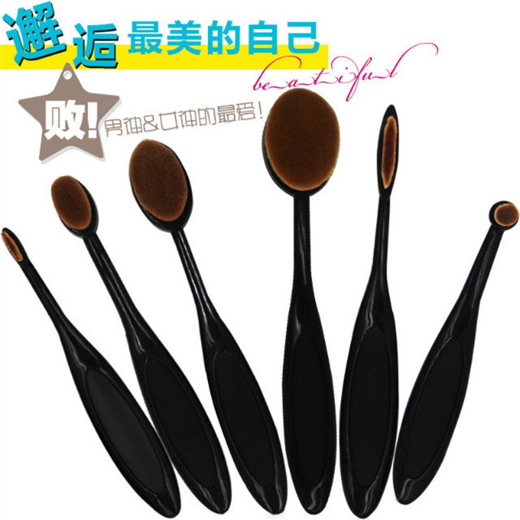 6PCS/set oval silver color handle and soft synthetic hair silicone makeup brush with professional factory