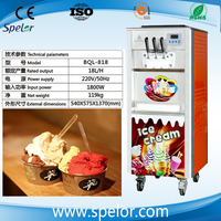 China wholesale high quality china gelato ice cream machine