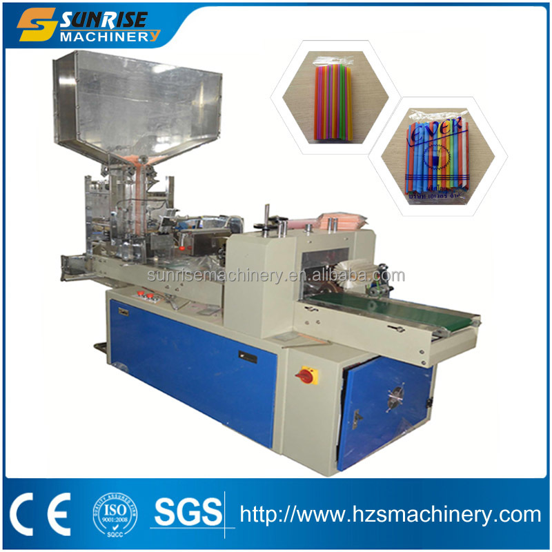Automatic Multi-pcs Straw Packing Machine