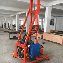 Mini small cheap rotary water well drilling rig price for sale