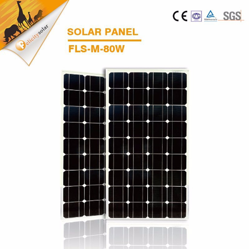 Best price high efficiency solar panel 80W polycrystalline PV solar panel price manufacturer