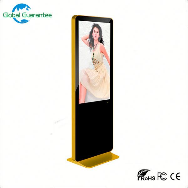 Floor standing 24inch lcd touch all- in -one computer with global guarantee