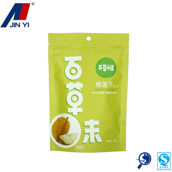 2016 newest design sealing cookie packing bag with your own logo