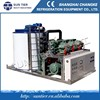 SUN TIER industrial portable high efficient machinery ice machine for fish