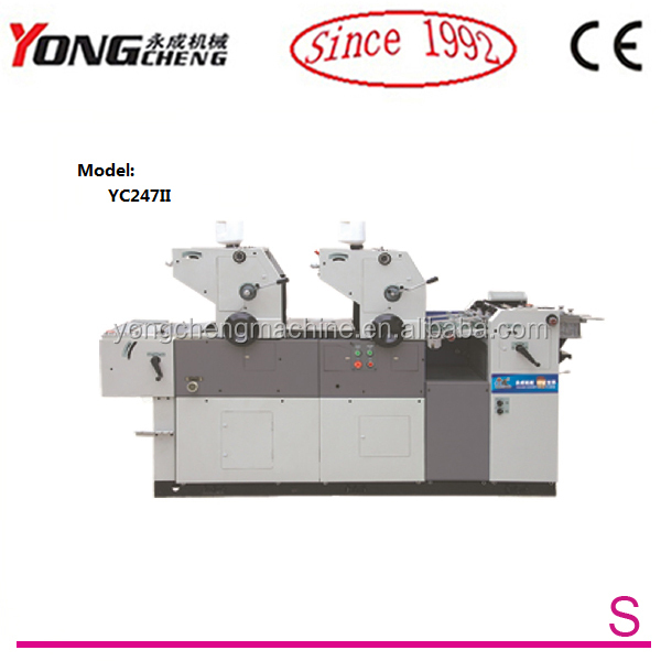 YC247II Two Color Printing Machine from Weifang