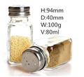 80ml clear square glass for spice in metal lid with hole