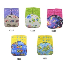 Cloth Diapers Baby Waterproof Pocket Diaper Cover All-in-two AI2 Reusable Breathable Baby Nappies with Double Gussets