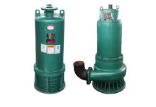 BQS water submersible pump 15kw submersible centrifugal pump