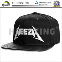 high quality fashion Custom embroidery snapback cap with leather brim