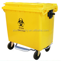 660L plastic moblie garbage bin with pedal for medical waste