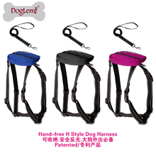 Reflecting Nylon Pet Dog Harness Large Dog H style Harness Leash with Pocket