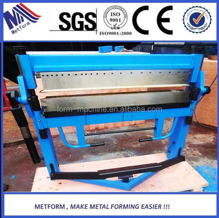 small cost effective pan and box brake,sheet metal folding machine