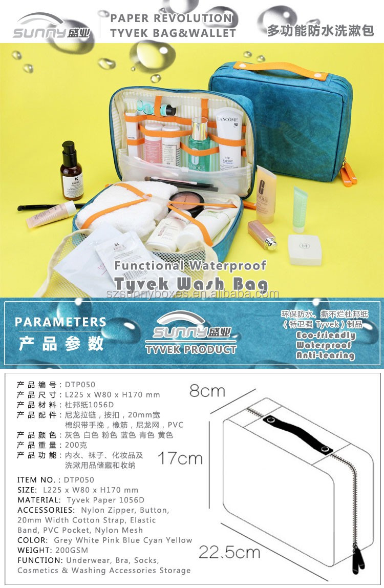 Customized Printing Durable Tyvek Paper Portable Fancy Smart Travelling Bag For Cosmetics & Washing Accessories