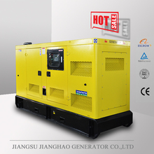 good quality alibaba silence diesel electric generator 85kw