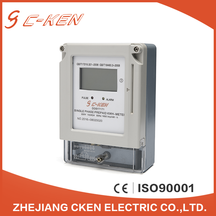 Cken China Supplier 220V 50Hz LCD Single-Phase Energy Meter Prepaid Electricity Type Kwh Meter , 1 Phase Prepaid Meter